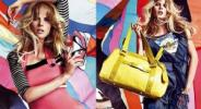 Miss Sixty's New Spring & Summer 2009 Lookbook Handbag Line | Bright Purses at Discount Prices